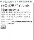 mixi01