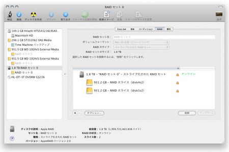 RAID00001.jpg