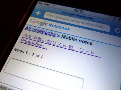 notebook20071116001.jpg