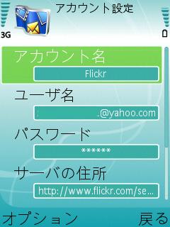 Screenshot00214.jpg
