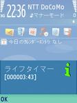 Screenshot0143.jpg
