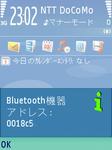 Screenshot0169.jpg