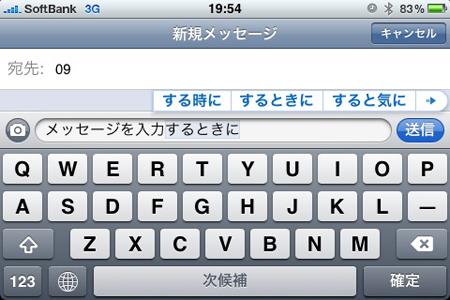 sms0001.jpg