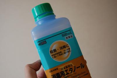 suibotsu20070610007.jpg