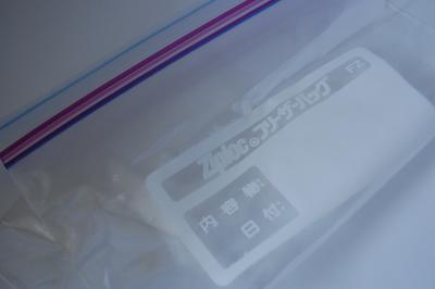 suibotsu20070610011.jpg