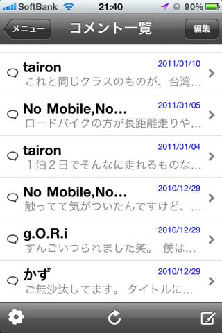 image-20110710214534.png